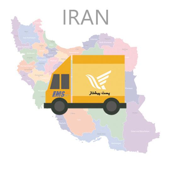 ارسال رایگان سراسر ایران