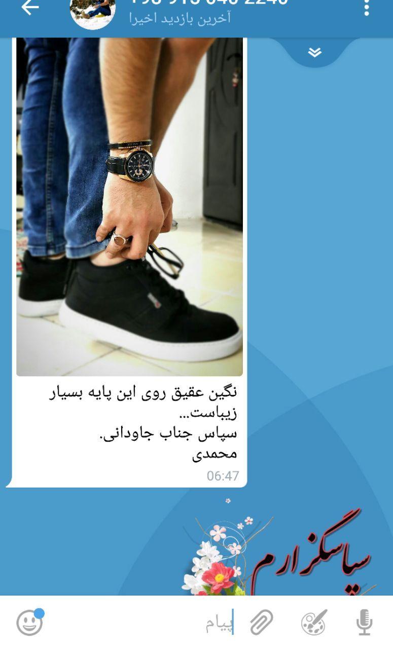 محمدی - رضایت از خرید انگشتر عقیق