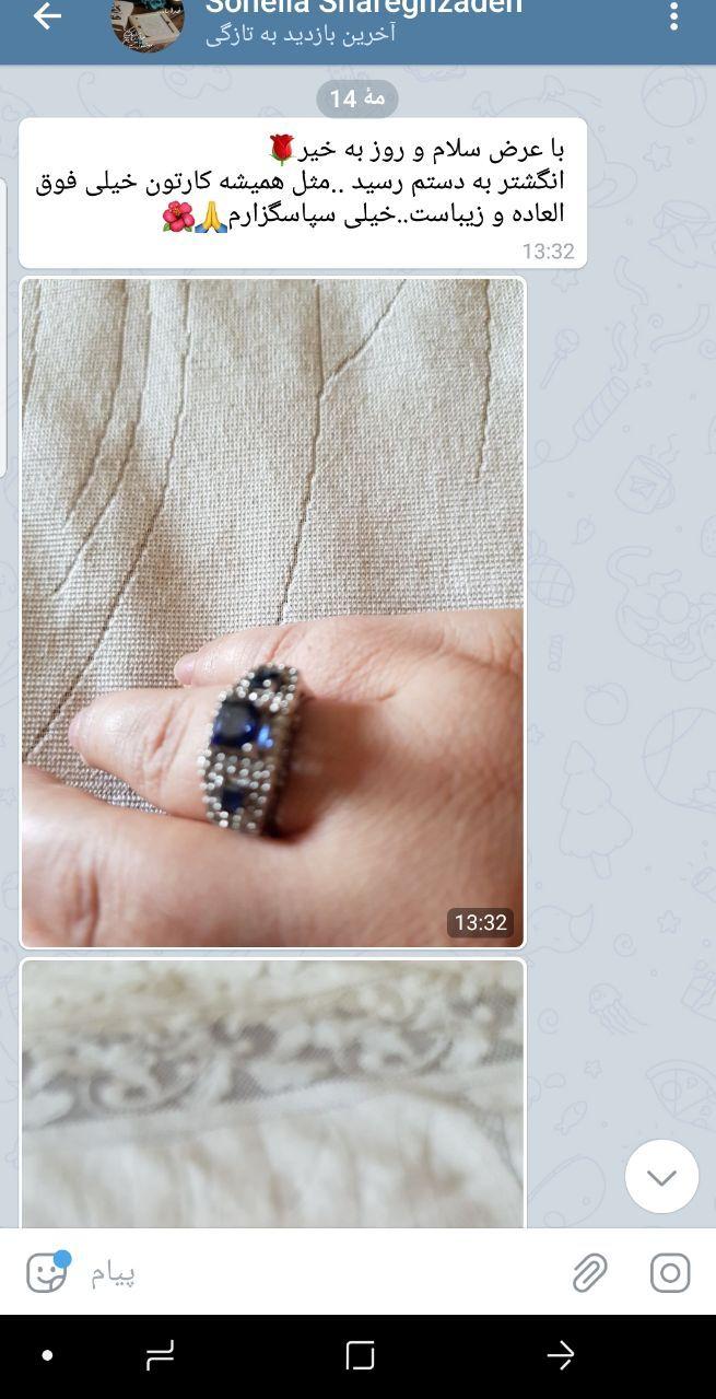سهیلا - رضایت از خرید انگشتر نقره زنانه یاقوت