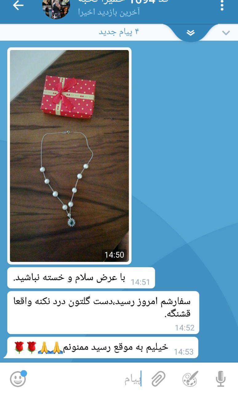 خانم حمیرا - خرید گردنبند مروارید اصل خرید