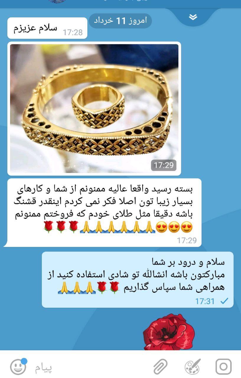 رضایت مشتری از خرید نیم ست جواهری