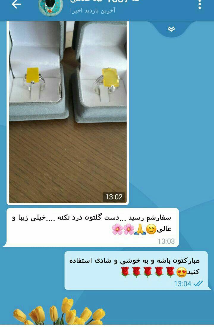 رضایت از خرید ست انگشتر مردانه و زنانه شرف شمس