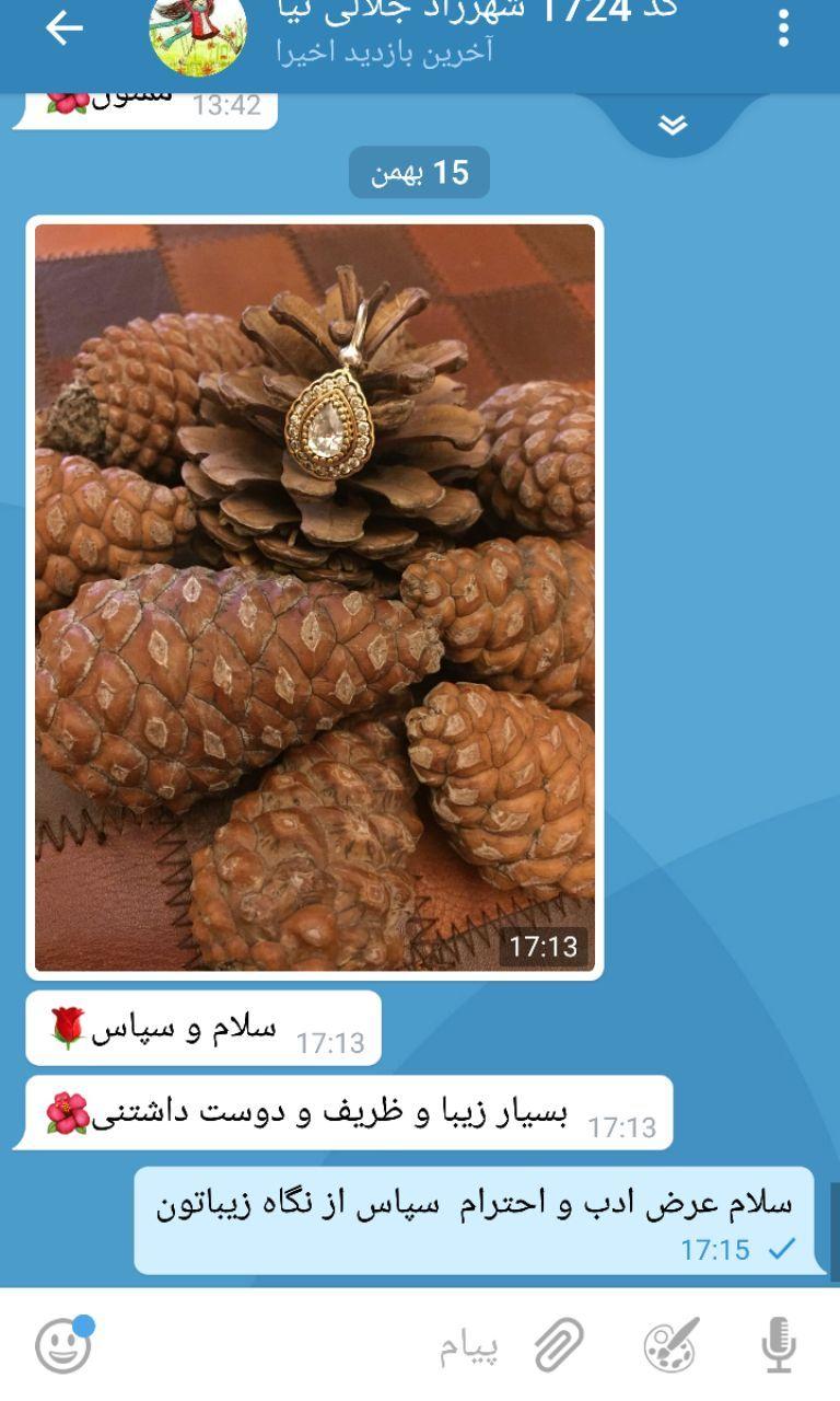 پیام رضایت خانم شهرزاد جلالی نیا از خرید مدال جواهری