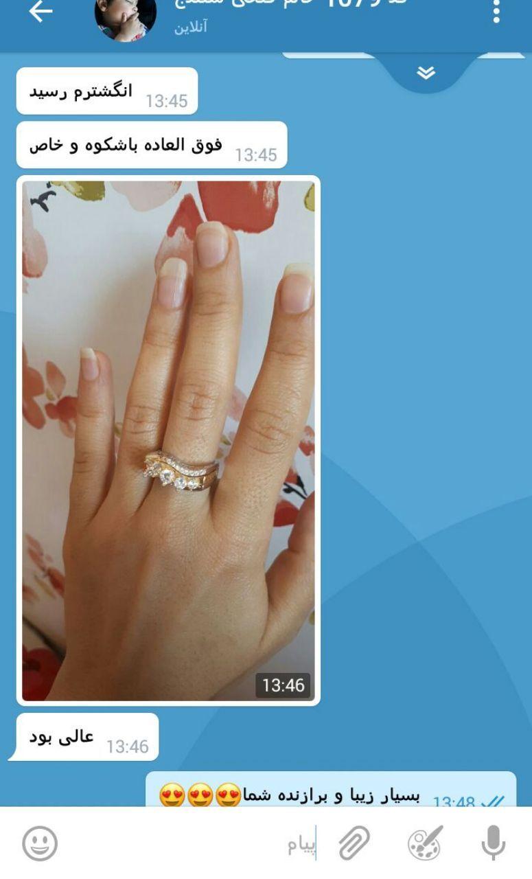 رضایت از خرید انگشتر نگین دار روکش طلا زرد