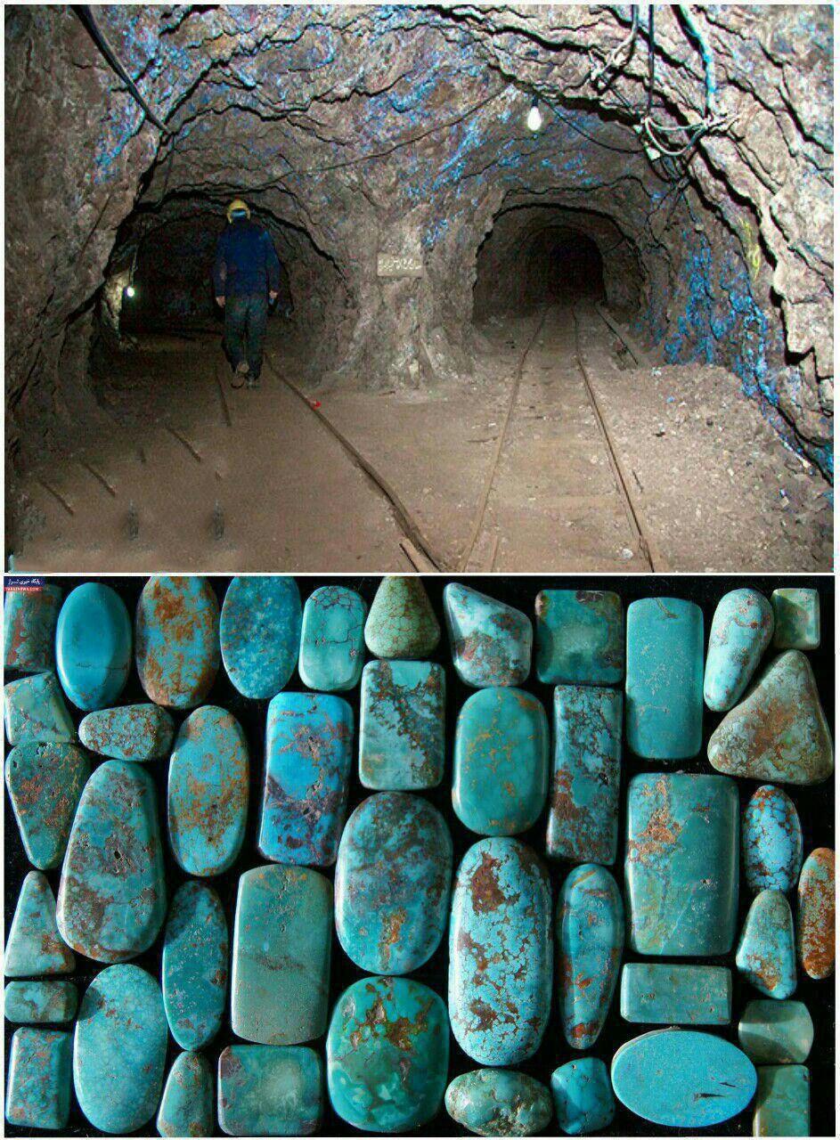 معدن فيروزه نيشابور قديمىترين معدن دنيا و گرانترين غار ايران