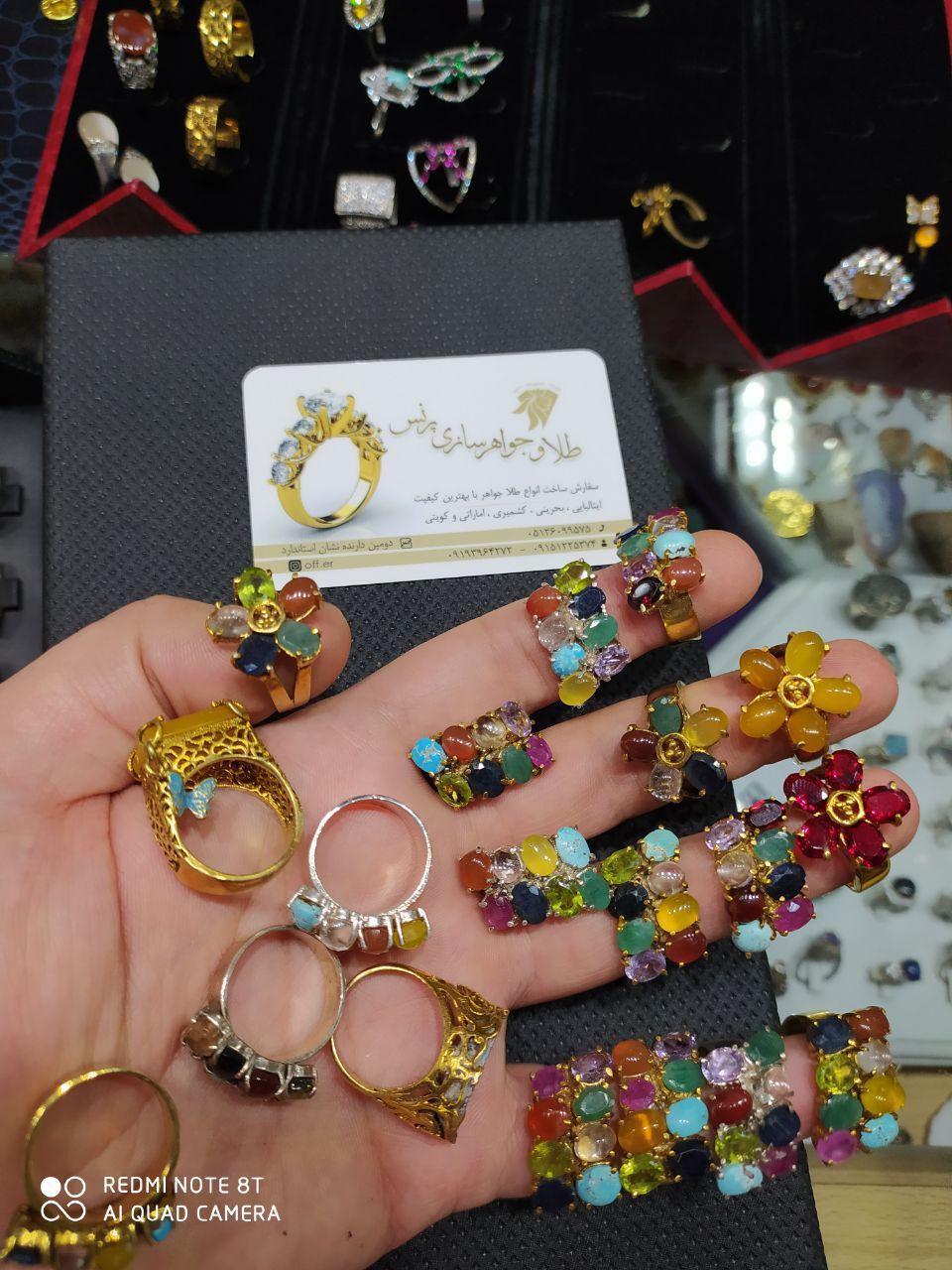 انگشتر نگین اصلی 8 جواهر