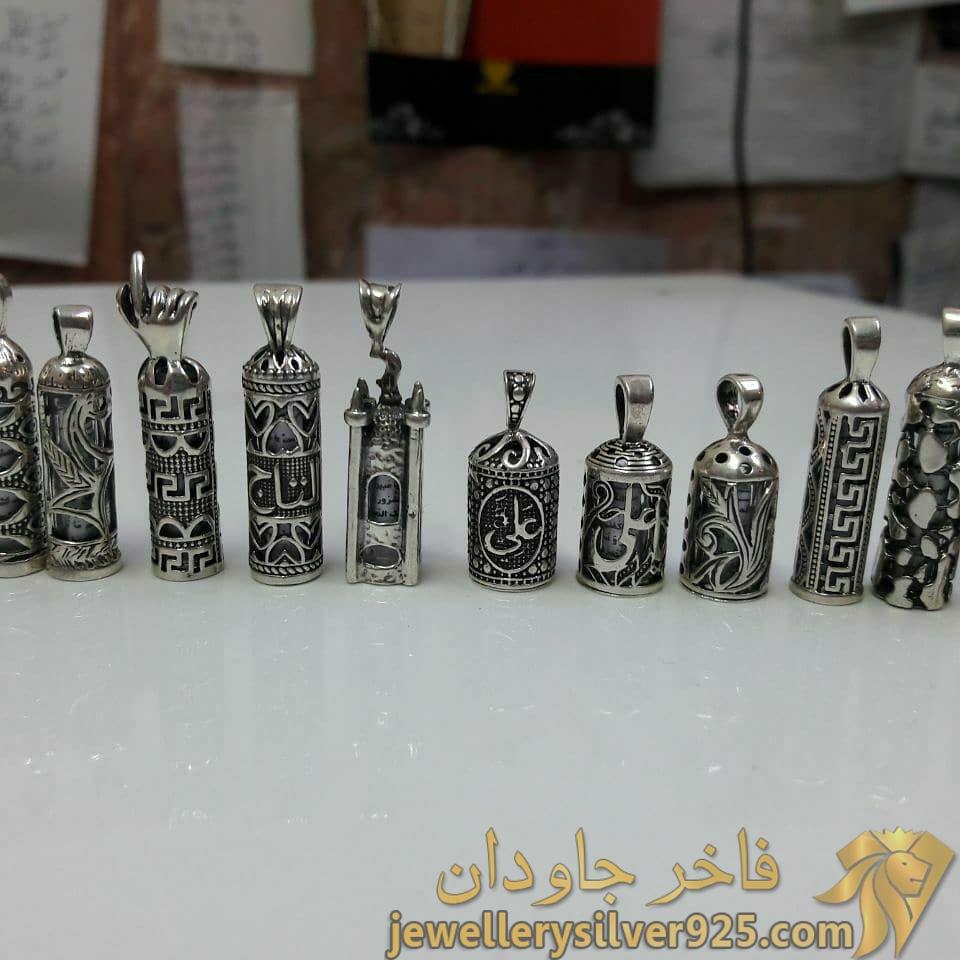 مدال حرز امام جواد علیه السلام