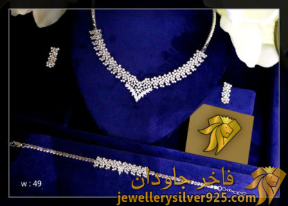 سرویس جواهری نگین گرد نقره روکش طلا سفید