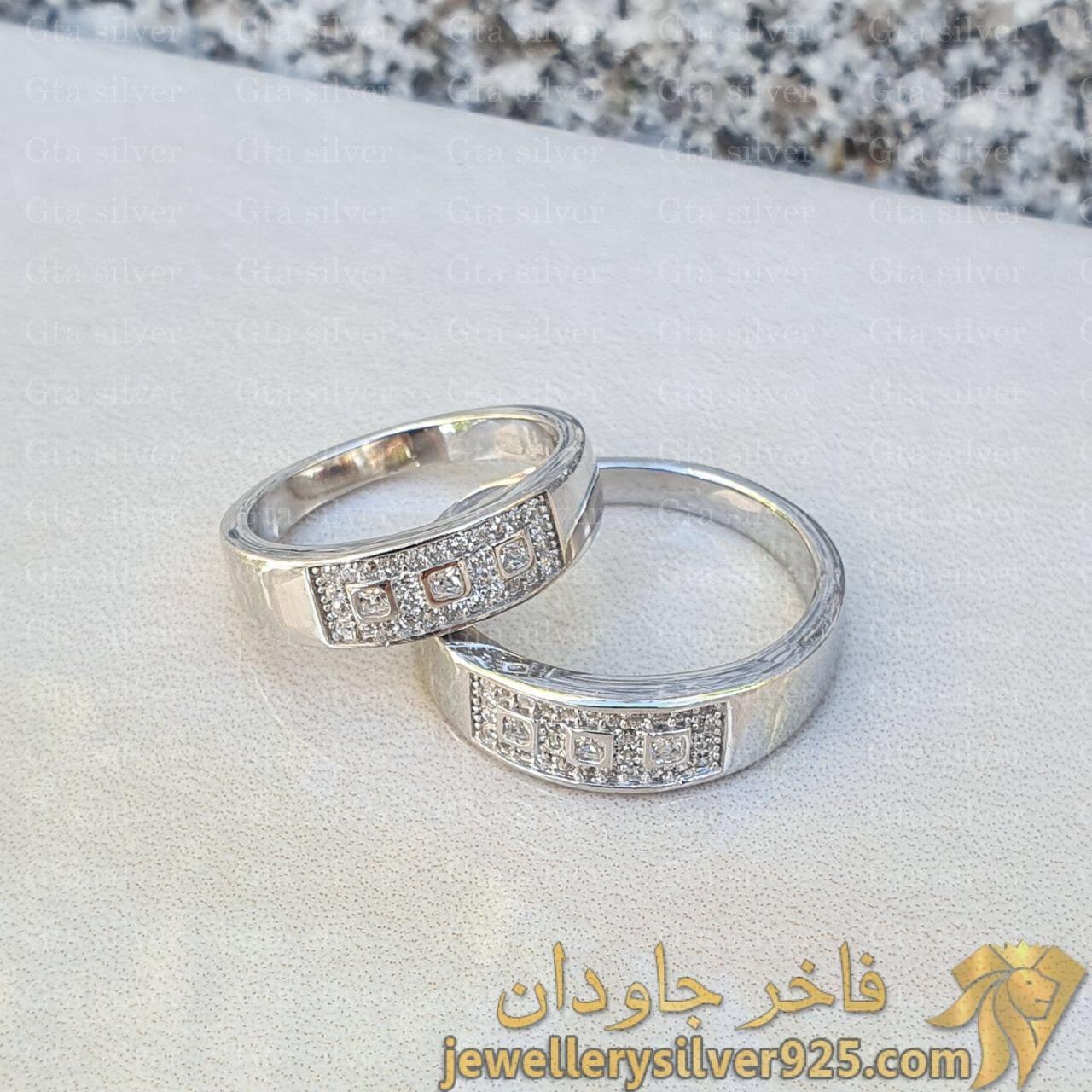 ست حلقه ازدواج وزن 8.5 گرم مدل 1