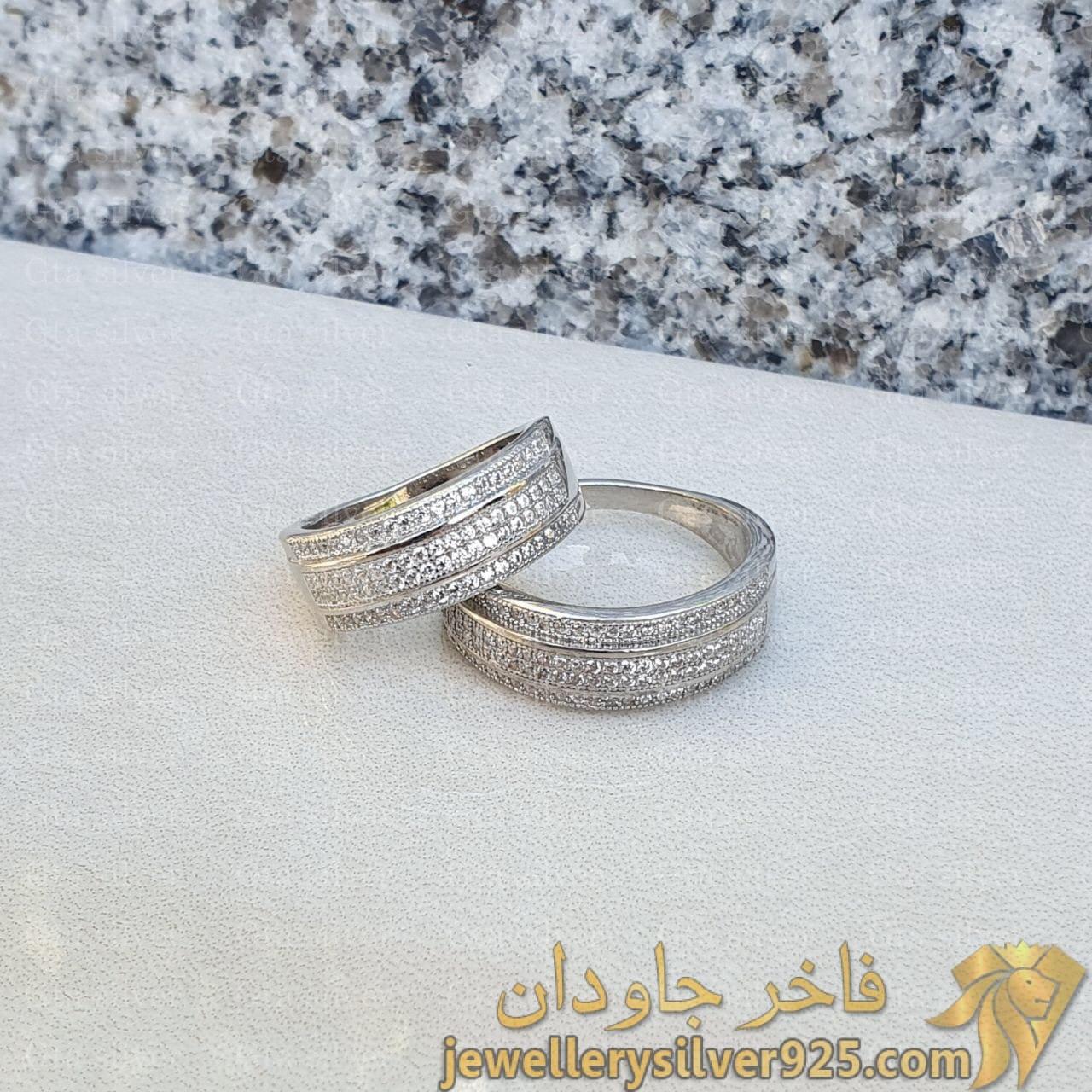 ست حلقه ازدواج وزن 9.5 گرم مدل 27